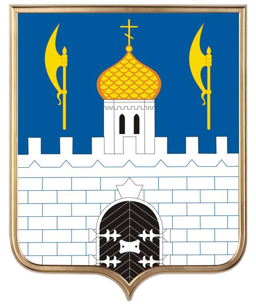 Герб сергиева посада 100 драм 1998 армения олимпиада нагано